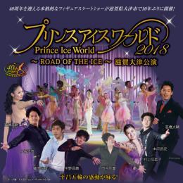 ONE+NATION music circu